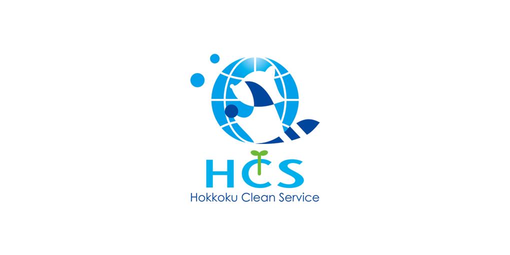 株式会社北国クリーンサービス|金沢市 清掃業 ビル清掃 アパート清掃 ハウスクリーニング